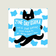 【レポート】「ZINE DAY OSAKA vol.6」