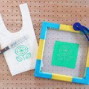 Mini Workshop-シルクスクリーン体験-