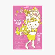 【展示】ALOHA展 / ALOHAHOKU MAKI's art