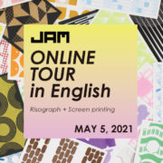 ONLINE JAM TOUR in English
