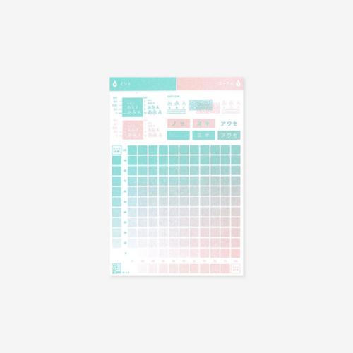 2色の混色見本カードセット【A】