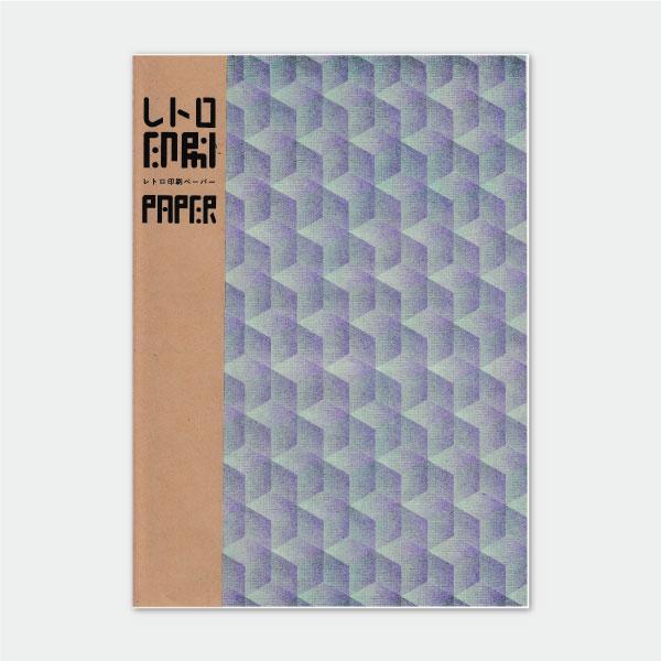 レトロ印刷ペーパー-A4