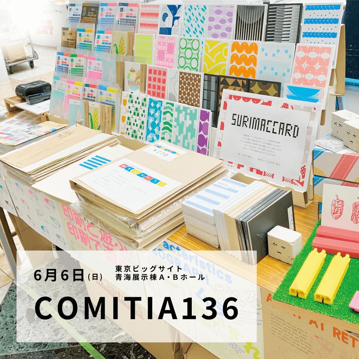 comitia136