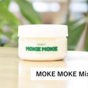 Playing with MOKE MOKE Mix
